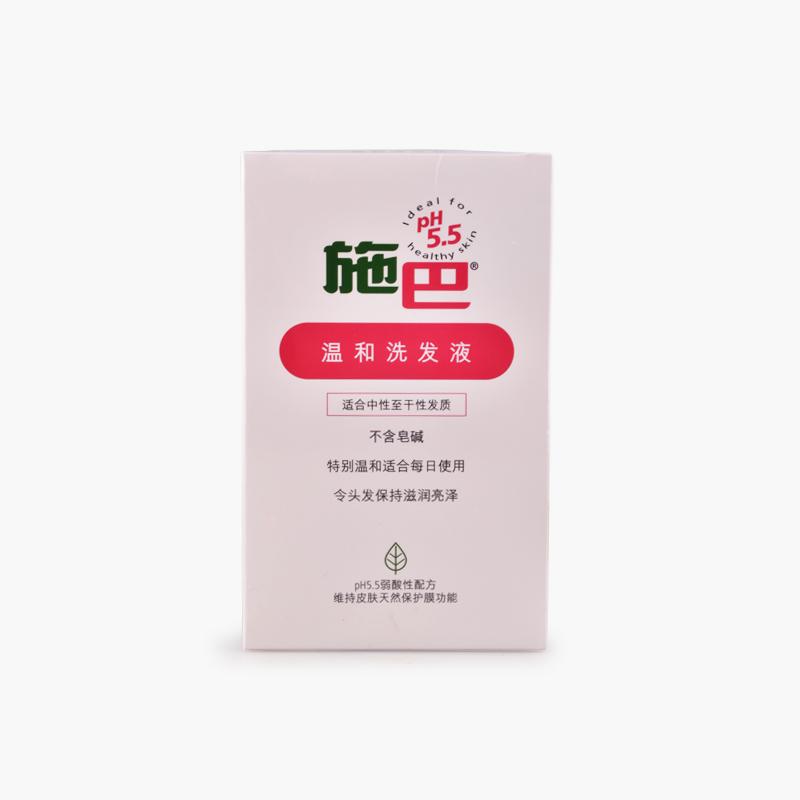 Sebamed, Everyday Mild Shampoo 200ml
