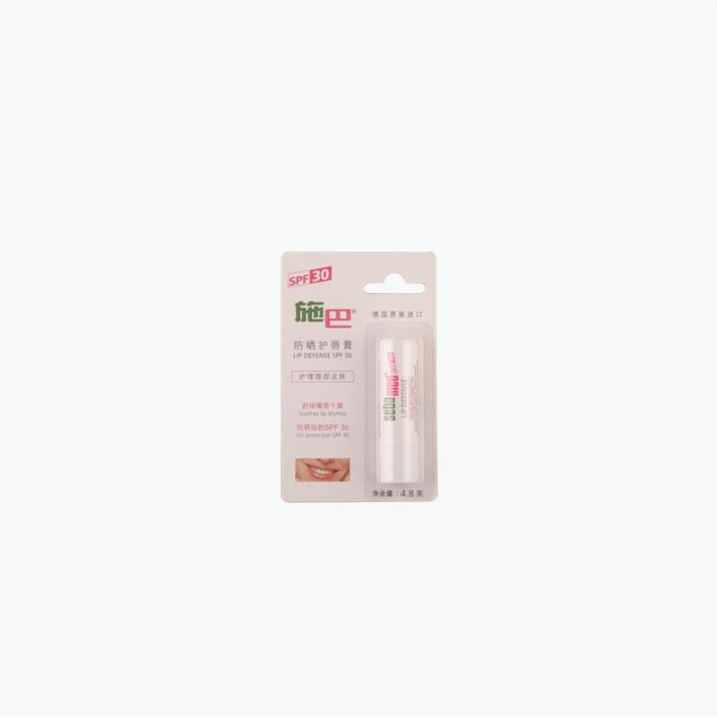 Sebamed Sun Protection Lip Balm 4.8g