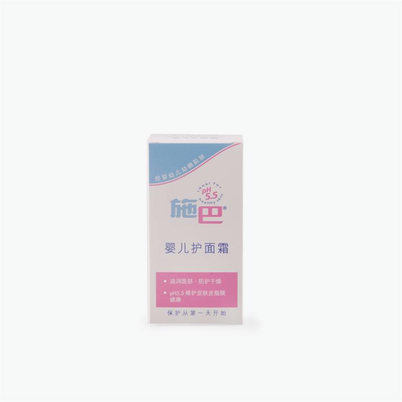 Sebamed Baby Face Cream 50ml