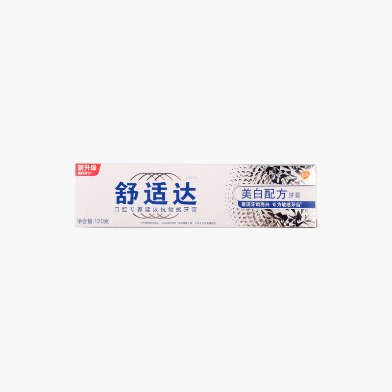 Sensodyne, Whitening Toothpaste 120g