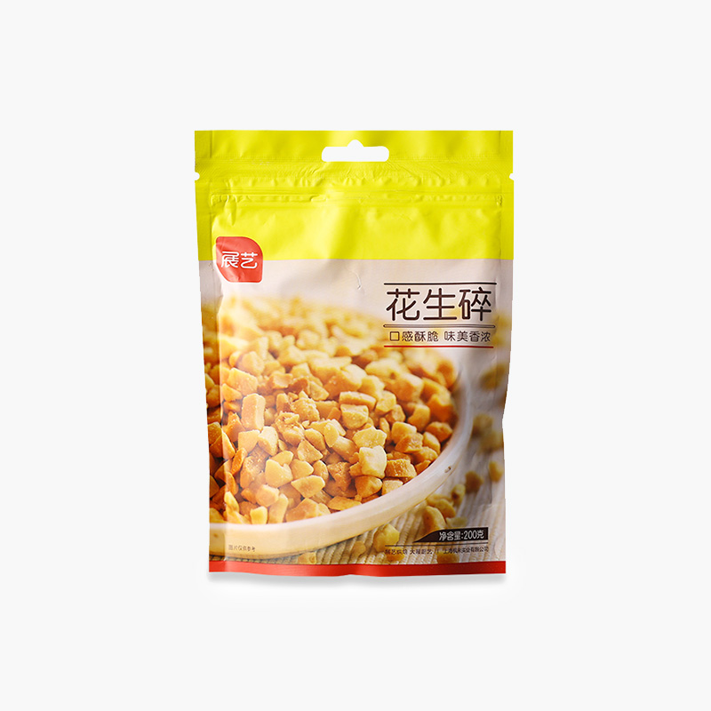 Zhanyi, Grounded Peanut 200g