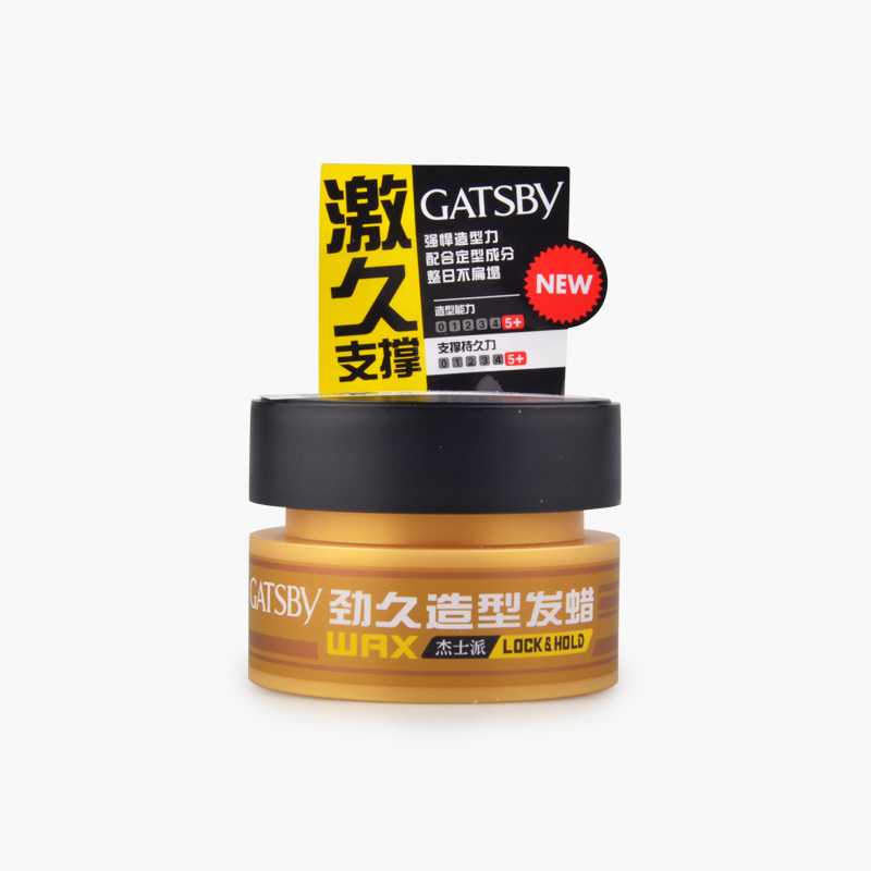Gatsby, Lock & Hold Styling Wax 80g