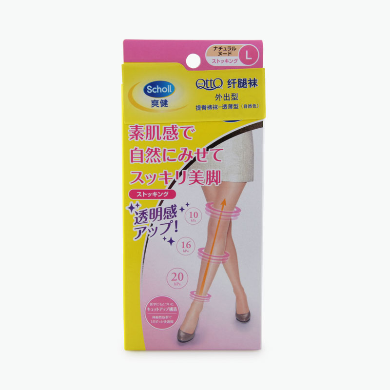 Scholl, 'Qtto' Slimming Tights (Semi Opaque Nude L)