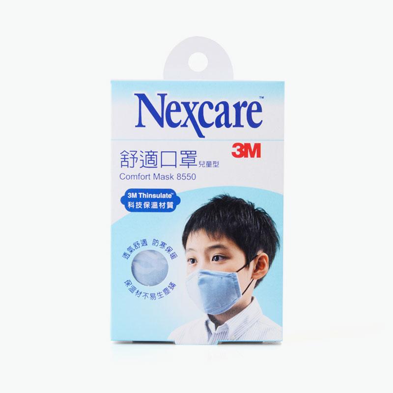 3M, Nexcare Comfort Mask (Boys) x1