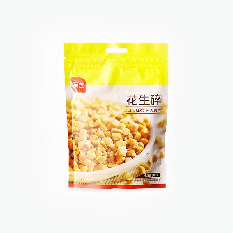 Zhanyi, Grounded Peanut 200g