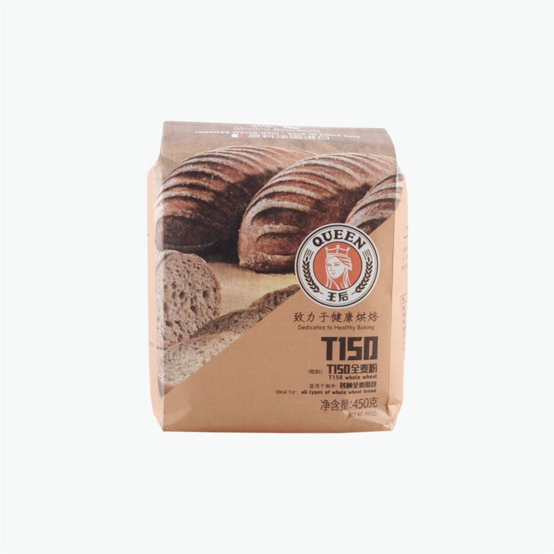 Bourgeois T150 Whole Wheat Flour 450g