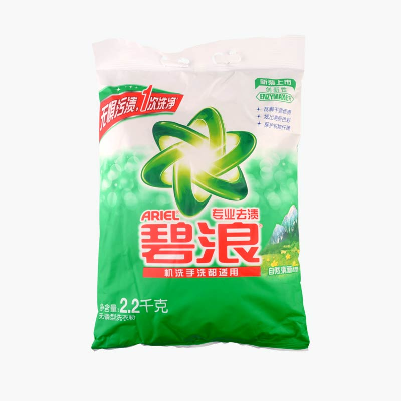 Ariel Matic Natural Stain Remover Laundry Detergent Powder 2.2kg