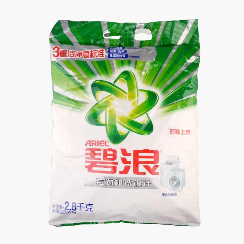 Ariel Matic Laundry Detergent Powder 2.8kg