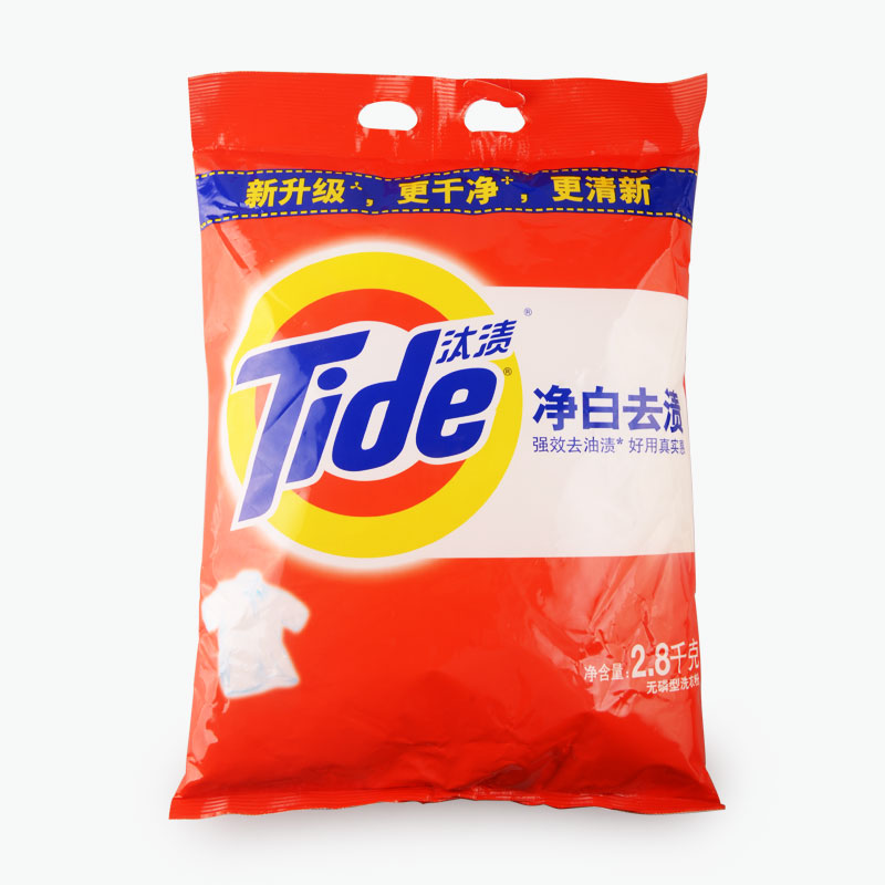 Tide, Laundry Detergent Powder 2.8 kg