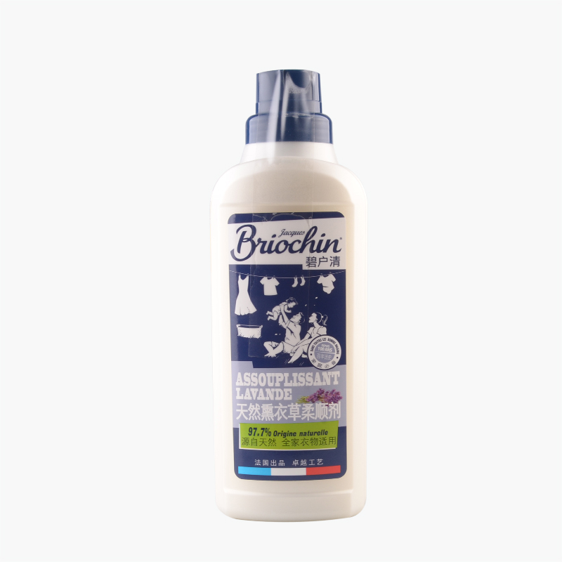 Briochin Lavender Scented Fabric Softener 750ml