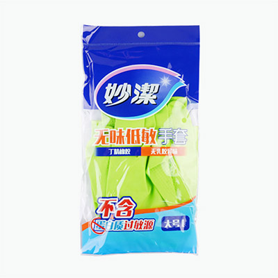 Miaojie Low-Sensitivity Gloves (L)