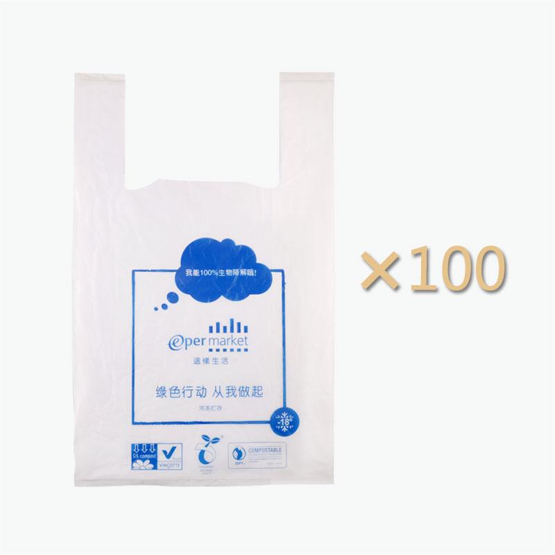 Biodegradable Medium Sized Blue Plastic Bags 100pcs