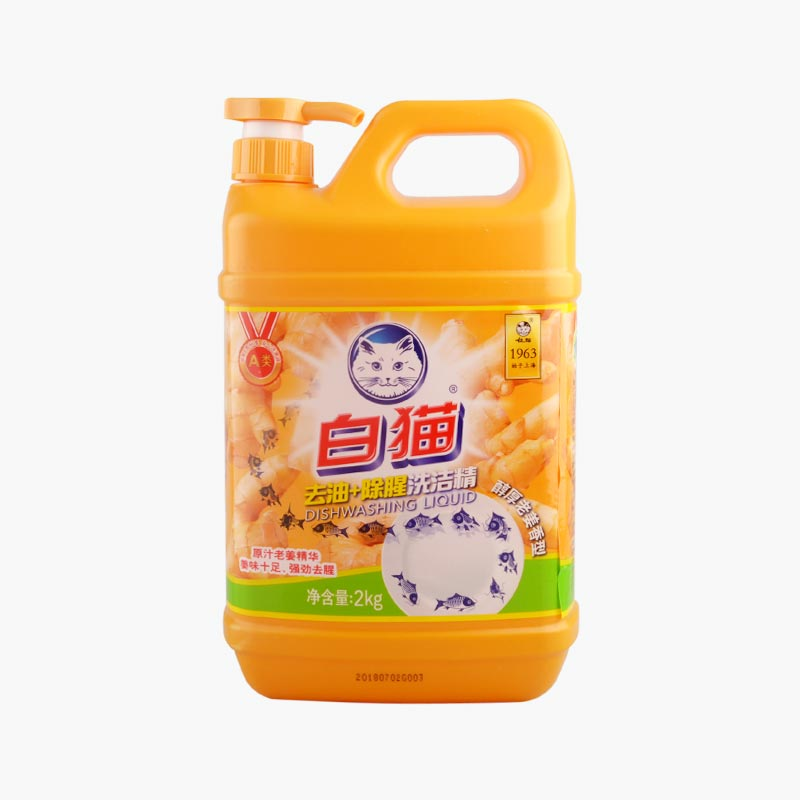 BaiMao Dishwashing Liquid 2kg