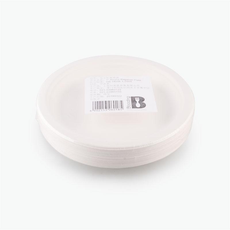 17cm Eco-Friendly Plates 20pcs