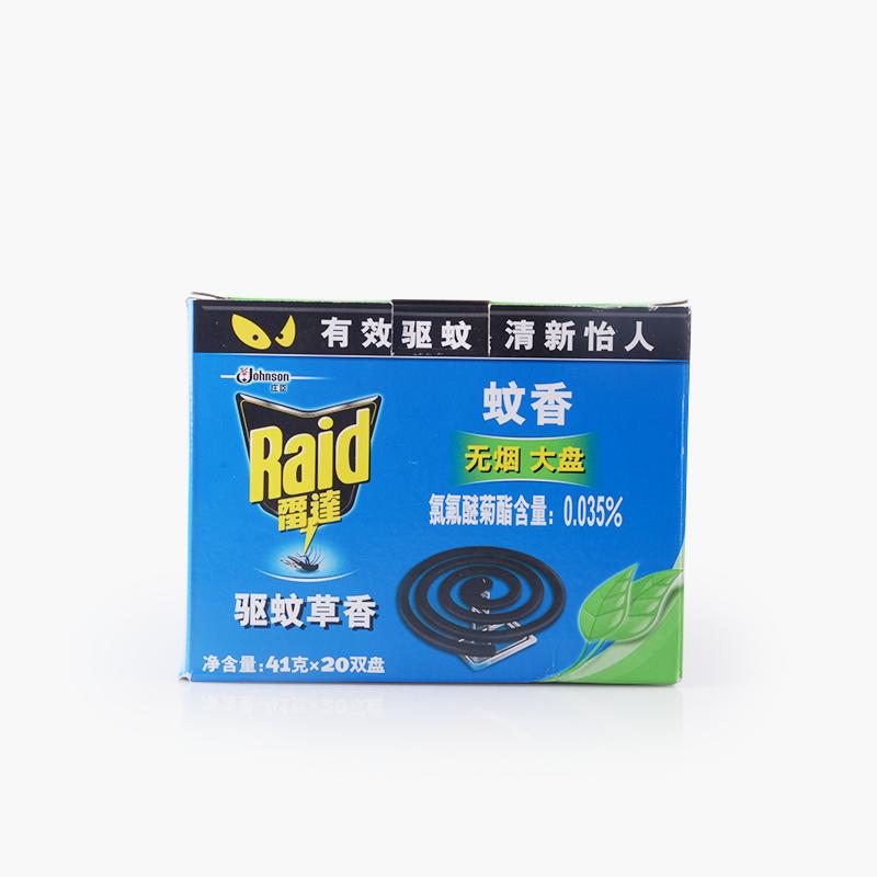 Raid, Smokeless Mosquito Coil Family Pack (x4 Coils)