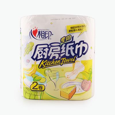 Xinxiangyin, Paper Towels 75sheets x2