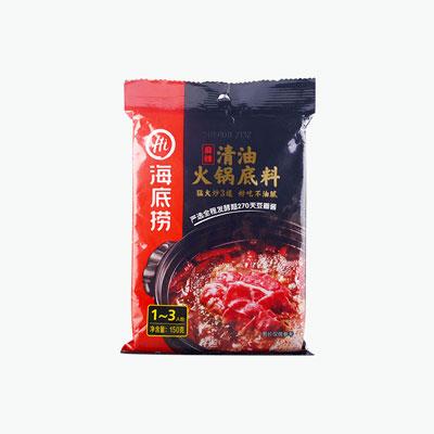 Hotpot Spice Base 150g