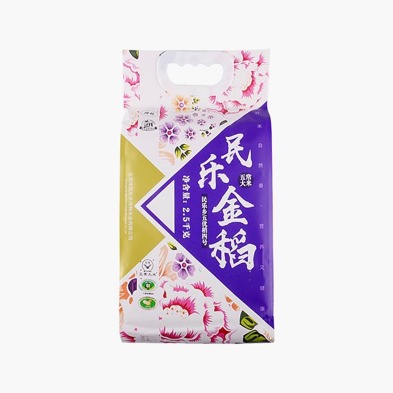 Honglin Qinmin Minle Golden Rice 2.5kg