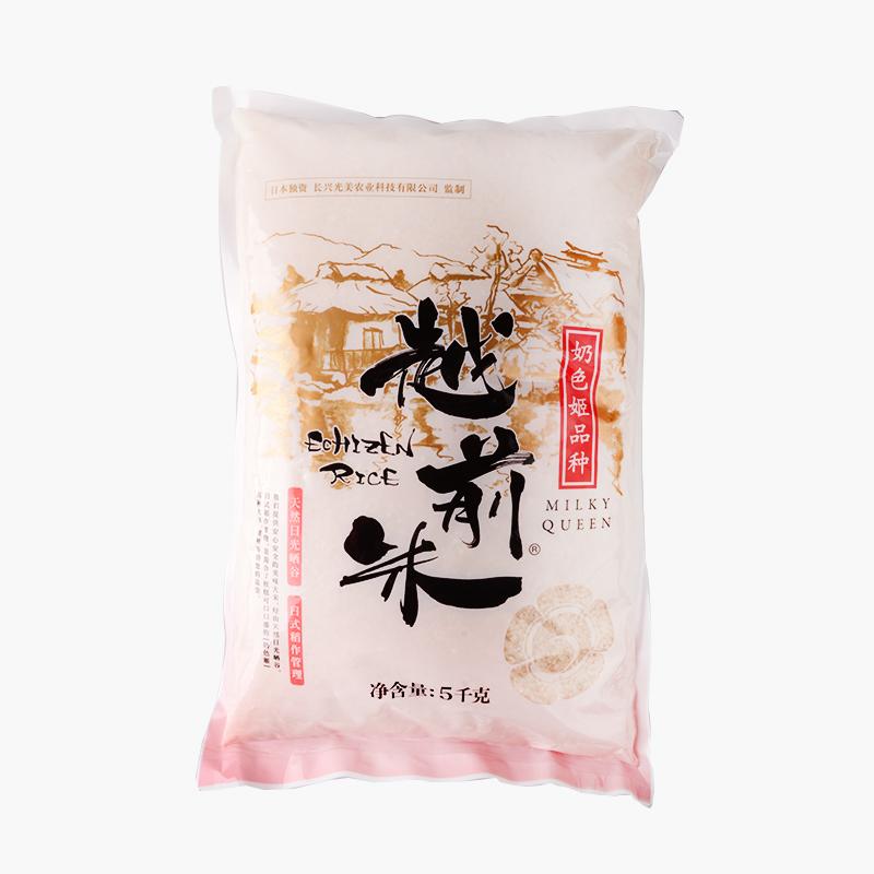 Echizen Rice, 'Milky Queen' Short-Grain Rice 5kg