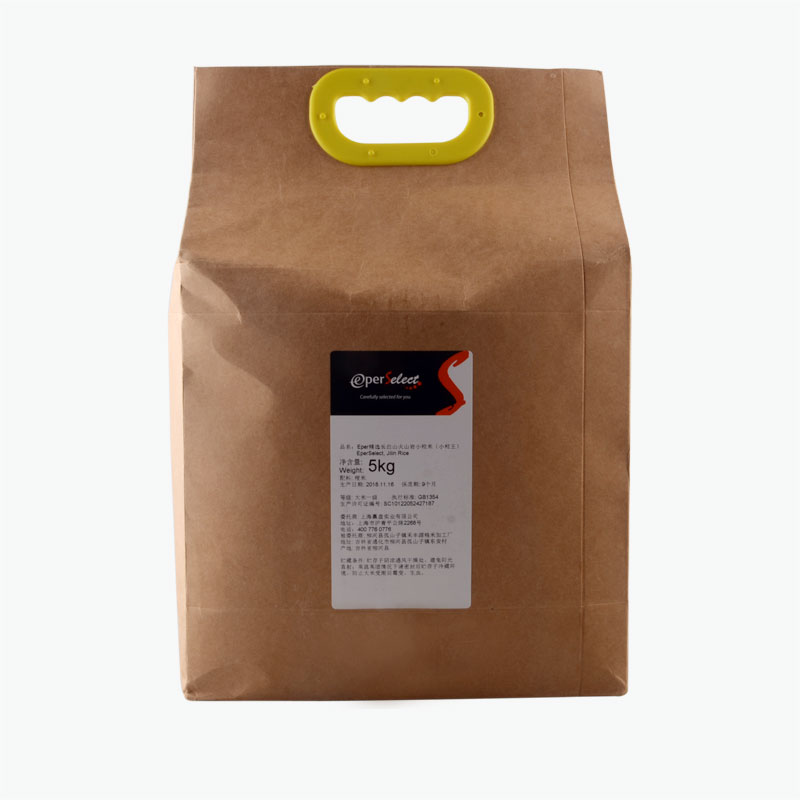EperSelect, Jilin Rice 5kg