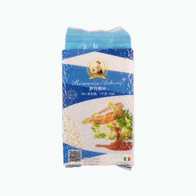 Romariso Arborio Rice 1kg