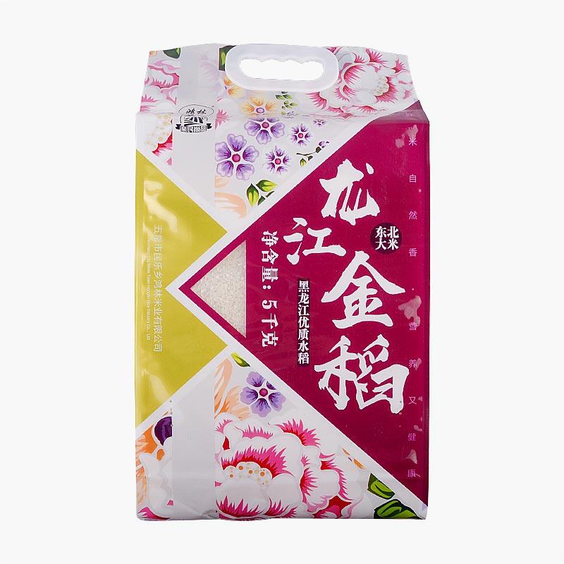 Honglin Qinmin Longjiang Golden Rice 5kg