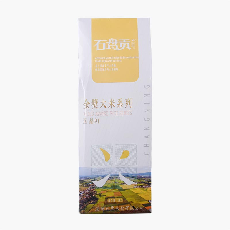 Fuxi Rice 1kg