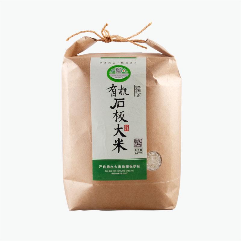 Eper Select,  Organic Shiban Rice 2.5kg