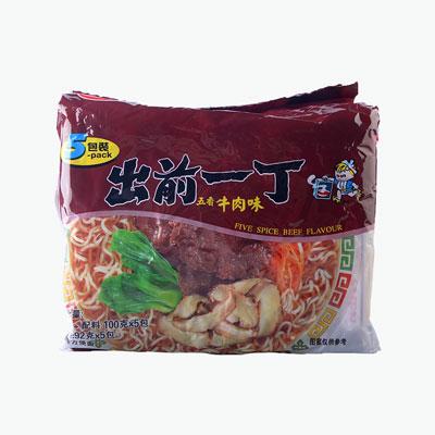 Nissin Demae Ramen 5 Pack (Beef) 500g