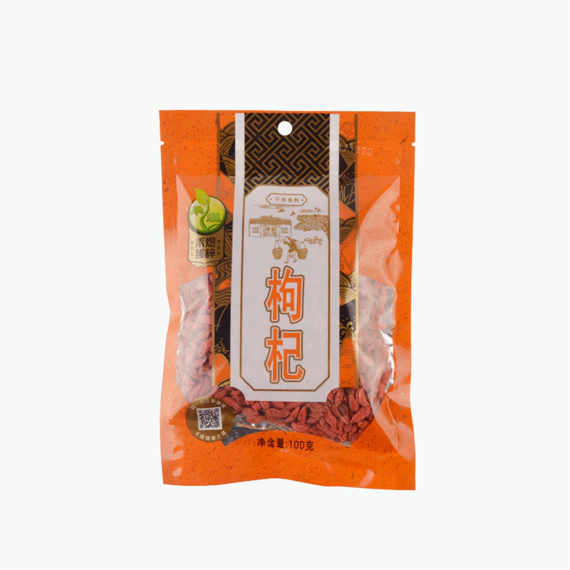 Heyu, Dried Goji Berries 100g