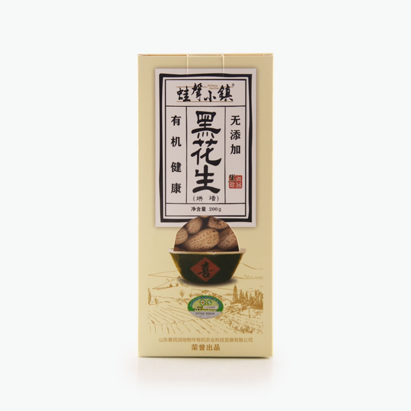 Washeng Town, Organic Black Peanuts 200g