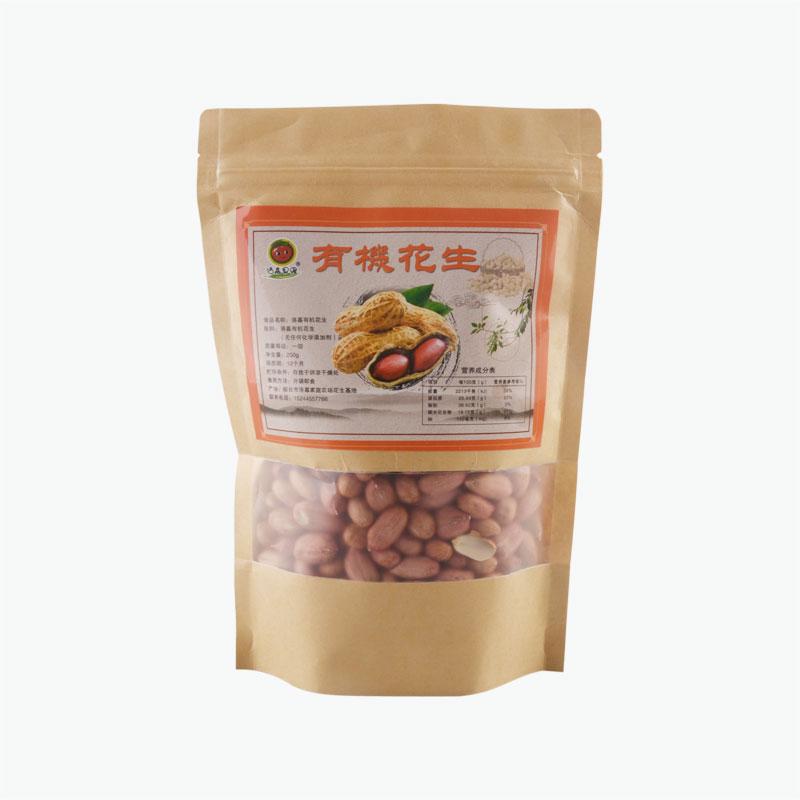 Organic Peanuts 250g