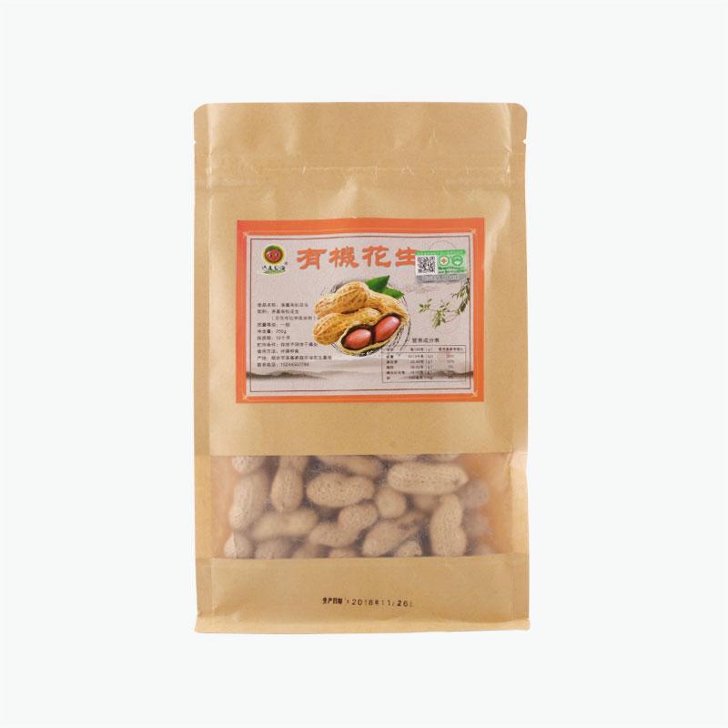Organic Raw Peanuts 250g