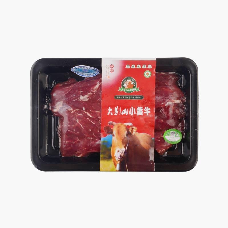 Organic Beef Tenderloin 250g