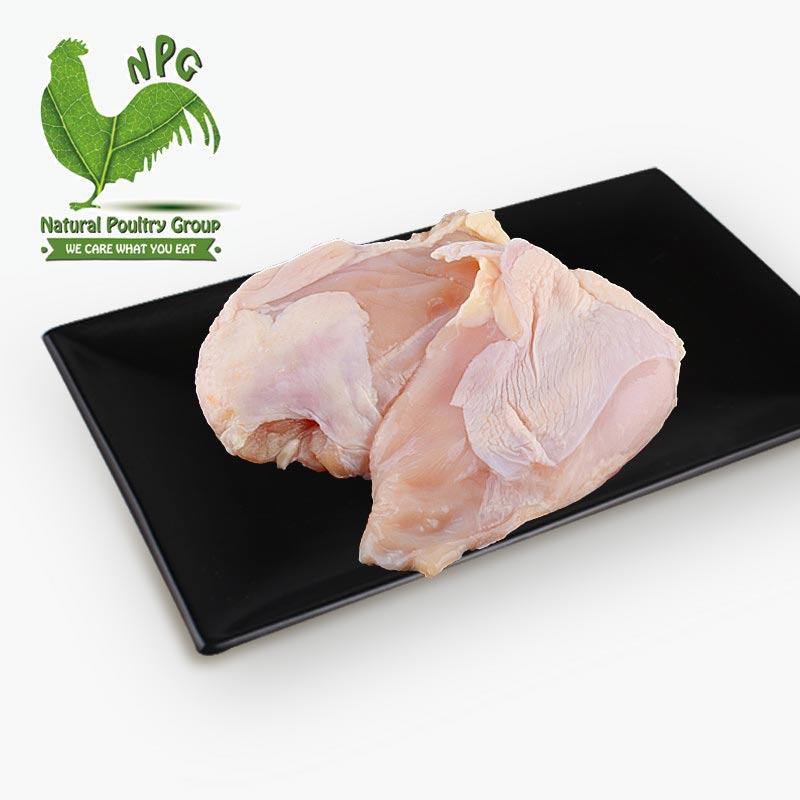 NPG Chicken Breasts with Skin 490g