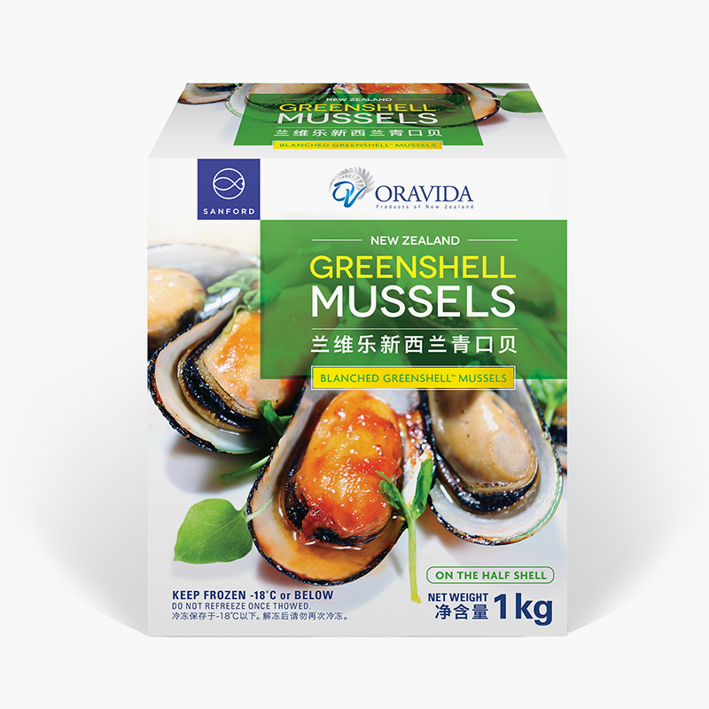 Oravida,  New Zealand Green Mussels 1kg