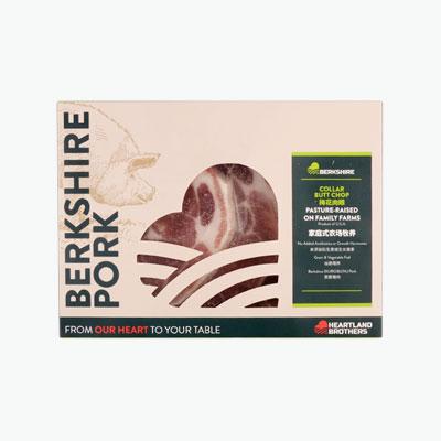 Berkshire Pork Collar Butt 400g