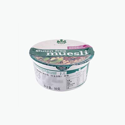 Brookfarm Gluten Free Macadamia and Cranberry Muesli 50g