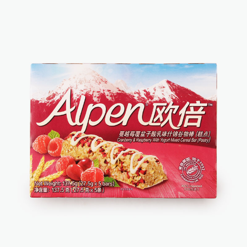 Alpen, Cereal Bars (Cranberry & Raspberry) 137.5g