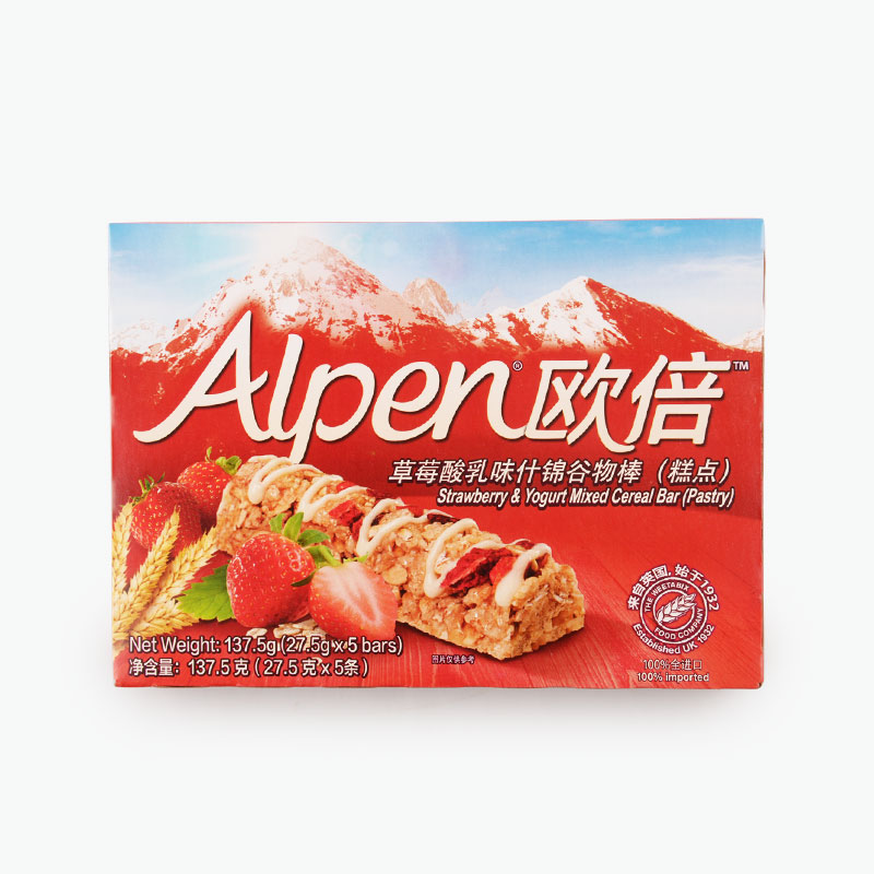 Alpen, Cereal Bars (Strawberry) 137.5g