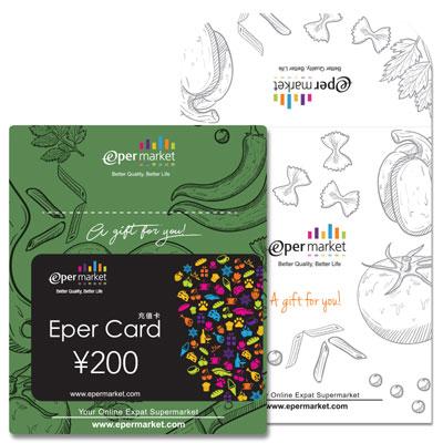 Epercard - 200RMB