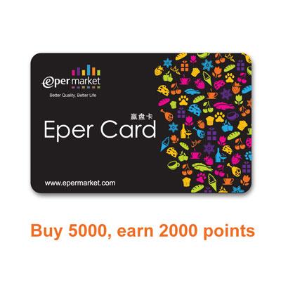 Epercard - 5000RMB