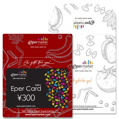 Epercard - 300RMB