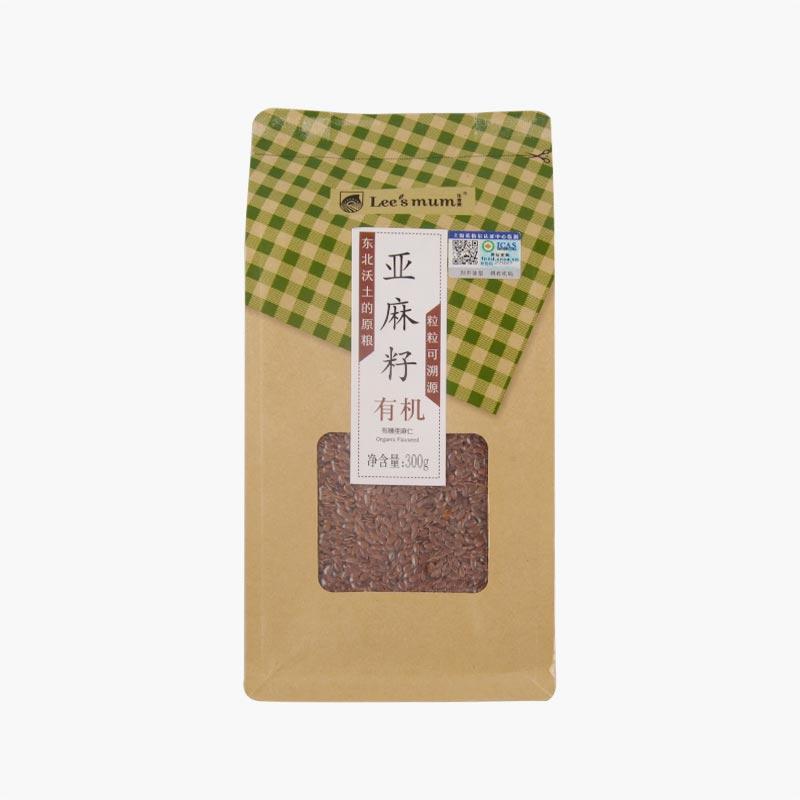 Organic Flax Seeds 300g