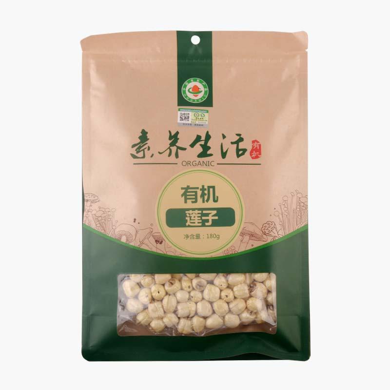 Su Yang Sheng Huo Organic Lotus Seed 180g