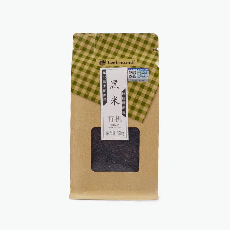 Lee's Mum Organic Black Rice 350g