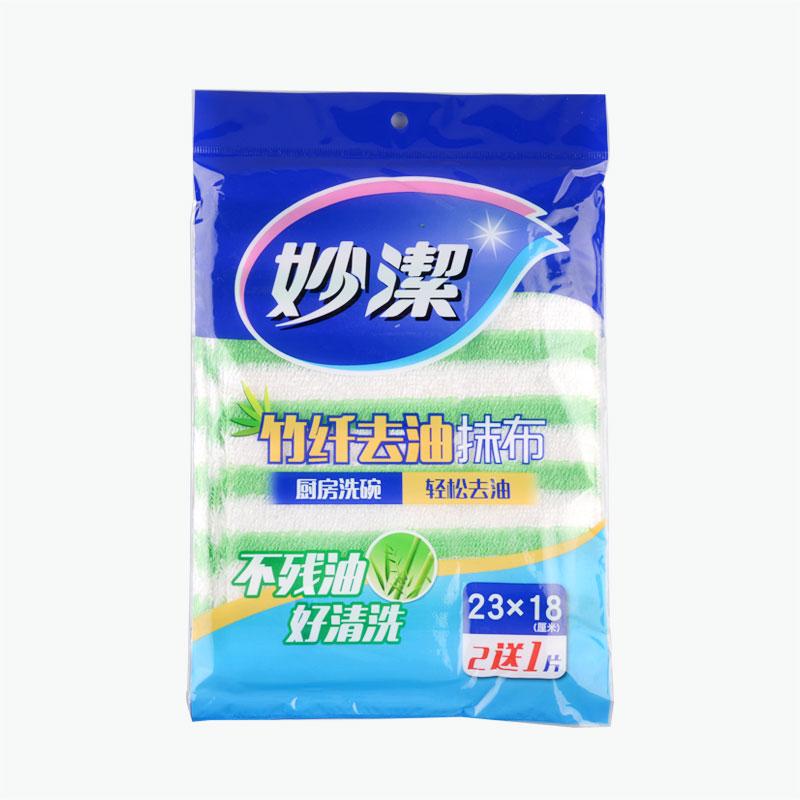 Miaojie Bamboo Net Oil Rag 3pcs