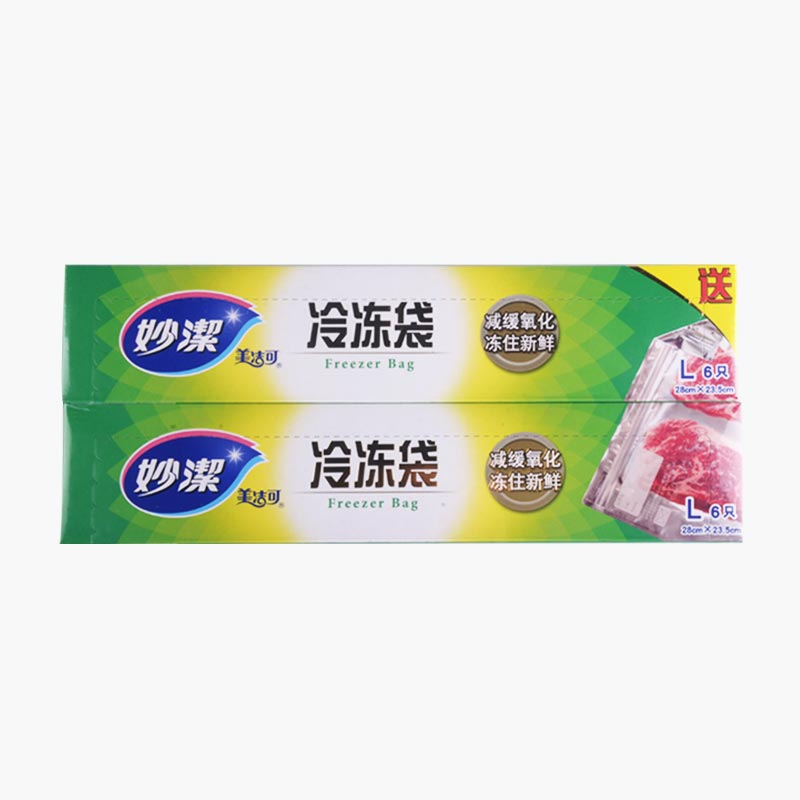 Miaojie, Resealable Zip Freezer Bags (Large) 28x23.5cm x6, Buy 1 Get 1 Free