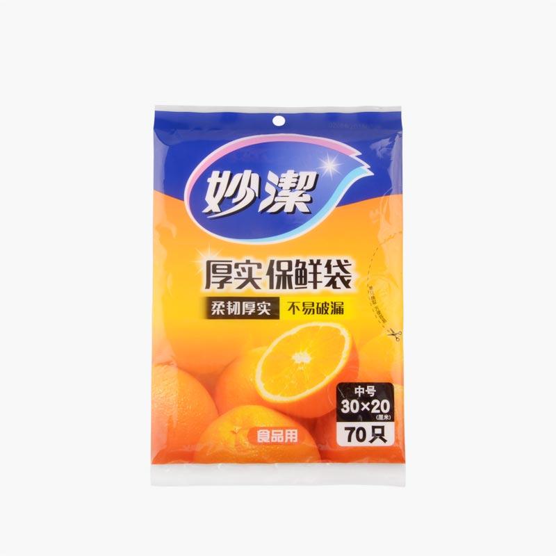 Miaojie Food Plastic Bag 30x20cm 70pcs  (Medium)