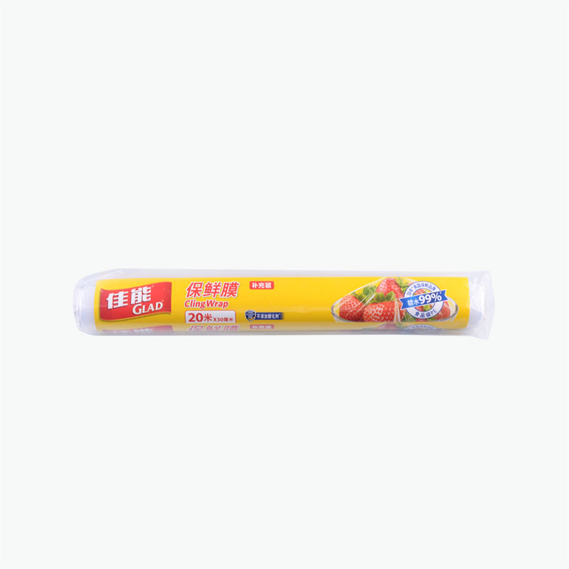 Glad Cling Wrap Refillable Pack 20m